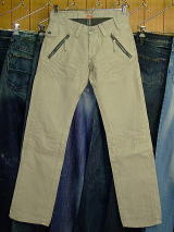 ENERGIE パンツ ENERGIE Raine trousers STYLE 9D0R SIZE  WASH BN ART. 1189 COL.0194 5941 MADE IN ROMANIA 100%COTTON